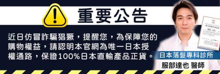 盈可沛 正版官網